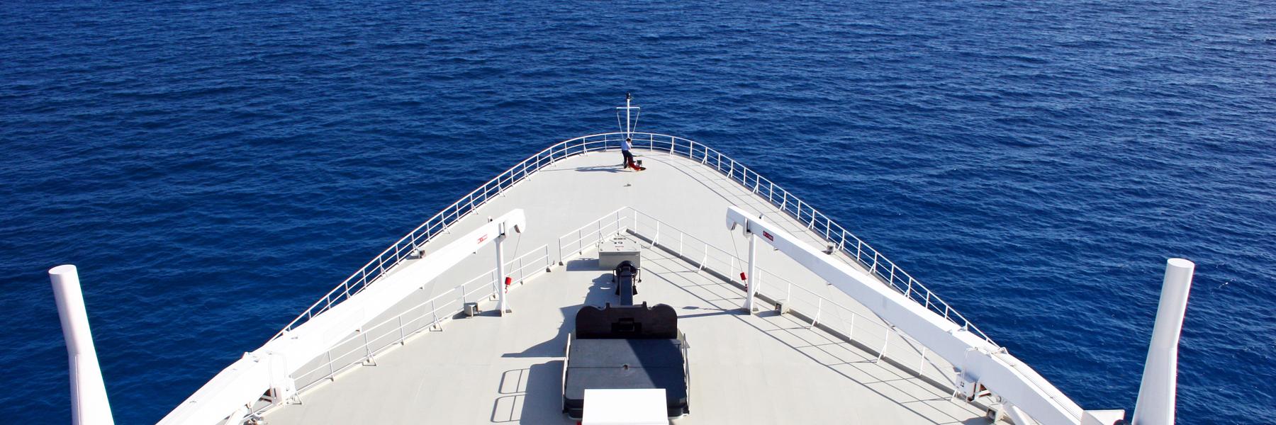 AIS Vessel Tracking
